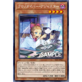 Time Thief Adjuster - Ultra Rare (1st Edition) - Ghosts From the Past - Yu-Gi-Oh! - Big Orbit Cards