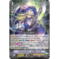Battle Sister, Fromage (SP) - V-SS08 CLAN SELECTION PLUS Vol.2 - Cardfight Vanguard - Big Orbit Cards