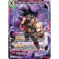Black Masked Saiyan, Avenger from Another Dimension - Supreme Rivalry - Dragon Ball Super Card Game - Big Orbit Cards