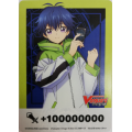 Fighter's Counter (Yu-Yu and Nirvana) - D-BT02 - A Brush with the Legends - Cardfight Vanguard - Big Orbit Cards