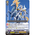 King of Knights, Alfred - V-SS09 - REVIVAL SELECTION - Cardfight Vanguard - Big Orbit Cards