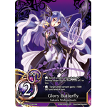 Glory Butterfly Lv.2 - Arrogant Swallowtail - Force of Will - Big Orbit Cards