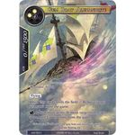 Gem Boat Alexandrite (Full Art) - Advent of the Demon King - Force of Will - Big Orbit Cards