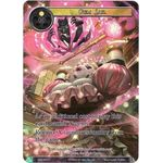 Gem Jail (Full Art) - Advent of the Demon King - Force of Will - Big Orbit Cards