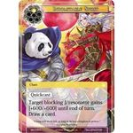 Indomitable Spirit - Advent of the Demon King - Force of Will - Big Orbit Cards