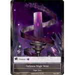 {[en]:Darkness Magic Stone (.jpg
