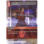 Ayame (5-002) - Opus 5 - Final Fantasy TCG - Big Orbit Cards