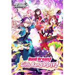 WS BanG Dream! Girls Band Party! MULTI LIVE - Booster Box