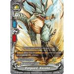 Vanguard, Kezume - S-SD03 Spiral Linkdragon Order - Future Card Buddyfight - Big Orbit Cards