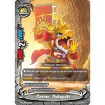Runner, Nakayubi - S-SD03 Spiral Linkdragon Order - Future Card Buddyfight - Big Orbit Cards