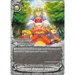 Dragon Emperor Legend - S-SD03 Spiral Linkdragon Order - Future Card Buddyfight - Big Orbit Cards