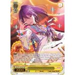 She Who Colors the World Kaoru Seta (SSP) - BanG Dream! Girls Band Party! - Weiss Schwarz - Big Orbit Cards