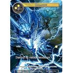Balmung (Full Art) - New Dawn Rises - Force of Will - Big Orbit Cards