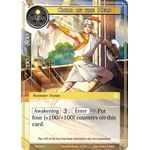Child of the Hero - New Dawn Rises - Force of Will - Big Orbit Cards