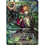 Jupiter, Warlock of the Wood Star - The Lost Tomes - Force of Will - Big Orbit Cards