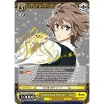 Inherited Prayer Sieg (SP) - Fate/Apocrypha - Weiss Schwarz - Big Orbit Cards