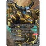 Domilord, Zerberos - S-BT03 True Awakening of Deities - Future Card Buddyfight - Big Orbit Cards