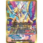 Skyseer Ardent Dragon, Cross Farnese Astrologia (SP) - S-BT03 True Awakening of Deities - Future Card Buddyfight - Big Orbit Cards