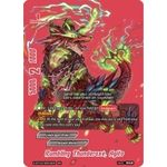 Rumbling Thunderaxe, Agito (BR) - S-BT03 True Awakening of Deities - Future Card Buddyfight - Big Orbit Cards