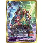 Gargantua Blade Mage (SP) - S-BT03 True Awakening of Deities - Future Card Buddyfight - Big Orbit Cards