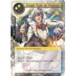 March Hare of Valhalla - The Strangers of New Valhalla - Force of Will - Big Orbit Cards
