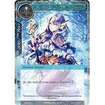Mermaid of the Misty Spring - The Strangers of New Valhalla - Force of Will - Big Orbit Cards