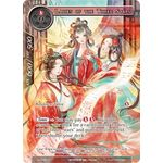 Ladies of the Three Stars (Full Art) - The Strangers of New Valhalla - Force of Will - Big Orbit Cards