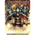 Lady Huang's Karakuri Soldier (Full Art) - The Strangers of New Valhalla - Force of Will - Big Orbit Cards
