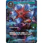 Bloodberry (Full Art) - The Strangers of New Valhalla - Force of Will - Big Orbit Cards