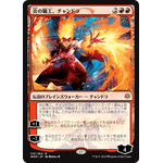 Chandra, Fire Artisan - War of the Spark - Magic the Gathering - Big Orbit Cards