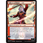 Jaya, Venerated Firemage - War of the Spark - Magic the Gathering - Big Orbit Cards