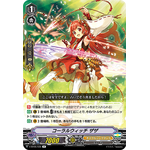 Coral Witch, ZaZa - V-BT05 Aerial Steed Liberation - Cardfight Vanguard - Big Orbit Cards