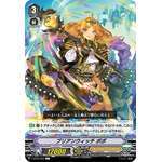 Blian Witch, PoPo - V-BT05 Aerial Steed Liberation - Cardfight Vanguard - Big Orbit Cards