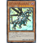 Absorouter Dragon - Super Rare (1st Edition) - Structure Deck - Rokket Revolt - Yu-Gi-Oh! - Big Orbit Cards