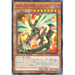 Exploderokket Dragon - Common (1st Edition) - Structure Deck - Rokket Revolt - Yu-Gi-Oh! - Big Orbit Cards