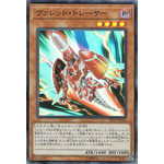 Rokket Tracer - Super Rare (1st Edition) - Structure Deck - Rokket Revolt - Yu-Gi-Oh! - Big Orbit Cards