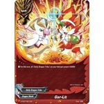 Gar-Lit - S-TD01 Draknight - Future Card Buddyfight - Big Orbit Cards