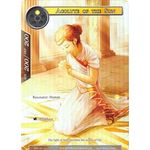 Acolyte of the Sun (Full Art) - The Decisive Battle of Valhalla - Force of Will - Big Orbit Cards