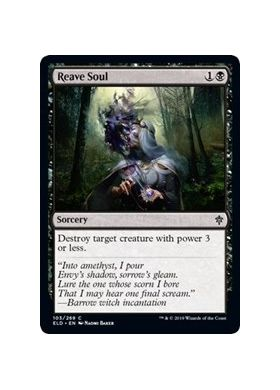 Reave Soul - Throne of Eldraine - Magic the Gathering - Big Orbit Cards