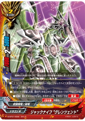 "Jackknife, ""Glanzend"" - X2-BT01 Buddy Legends - Future Card Buddyfight - Big Orbit Cards"