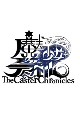 Magical Dream 7 Deck Divider - Magical Dream 7 - The Caster Chronicles - Big Orbit Cards
