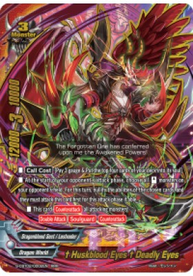 Huskblood Eyes Deadly Eyes - S-CBT02 Violence Vanity - Future Card Buddyfight - Big Orbit Cards