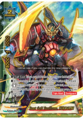 Stout Gold Steelframe, KUROGANE - S-CBT02 Violence Vanity - Future Card Buddyfight - Big Orbit Cards