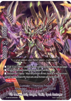 Vile Demonic Deity Dragon, Vanity Epoch Destroyer (BR) - S-CBT02 Violence Vanity - Future Card Buddyfight - Big Orbit Cards