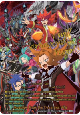 Invasion from the Deep and Vile (CR) - S-CBT02 Violence Vanity - Future Card Buddyfight - Big Orbit Cards