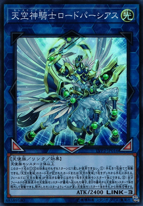 Celestial Knightlord Parshath - Ultra Rare (1st Edition) - Duel Overload - Yu-Gi-Oh! - Big Orbit Cards