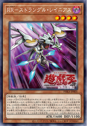 Raidraptor - Strangle Lanius - Super Rare (1st Edition) - Phantom Rage - Yu-Gi-Oh! - Big Orbit Cards