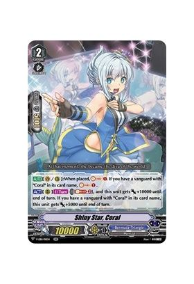 Shiny Star, Coral - V-EB11 Crystal Melody - Cardfight Vanguard - Big Orbit Cards